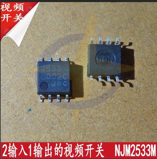 热销中!njm2533m-te1 2输入1输出的视频开关-jrc授权代理商